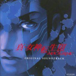 Shin Megami Tensei 3 Nocturne OST